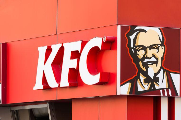 Too good to be true: student did not eat at KFC for a year for free