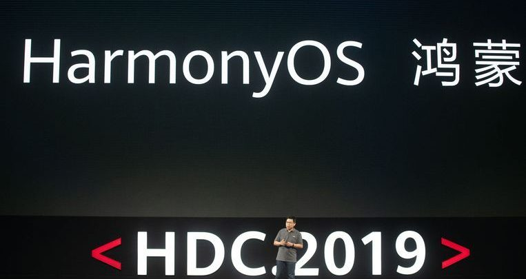 "Photo of Huawei operating system HarmonyOS: ""Android switching can be done immediately"""
