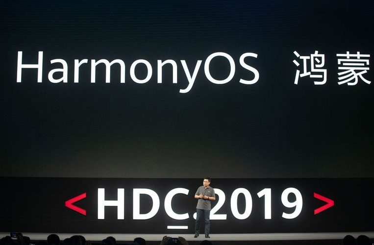 "Huawei operating system HarmonyOS: ""Android switching can be done immediately"""