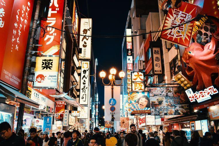 Osaka, Japan economist intelligence unit